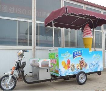 新式冰激凌机器展示,可流动的冰