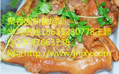 新项目熏猪头肉酱牛肉,特色熟食培